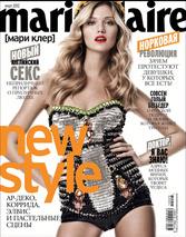 март 2012. New Style.