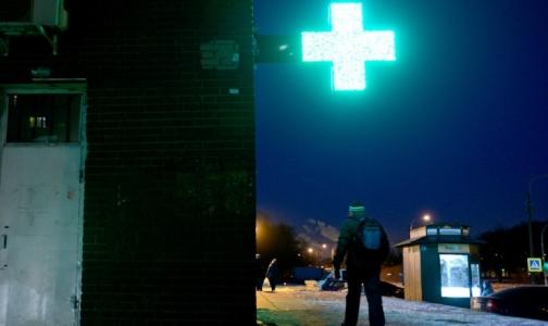 Фото №1 - Во Владимирской области расследуют смерть астматика возле аптеки