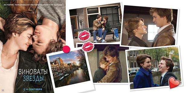 Фото №10 - Как в кино: 10 мест знаменитых поцелуев