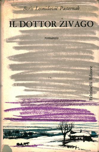 Фото №9 - Хронограмма: запрещенная литература