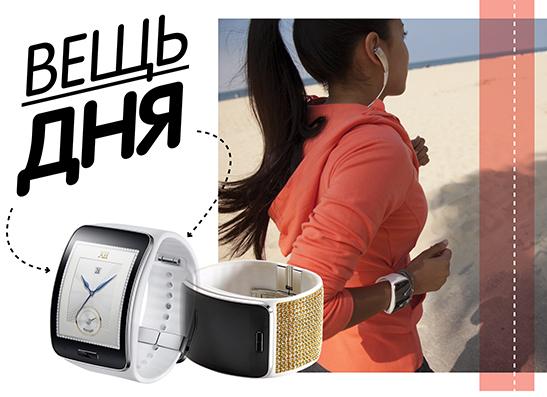 Фото №1 - Вещь дня: Смарт-часы Samsung Gear S