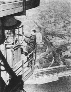 Фото №1 - Башня Эйфеля