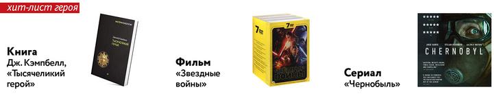 Фото №1 - Джаник Файзиев: «Вред, который приносит авторское кино всей индустрии,— гигантский»