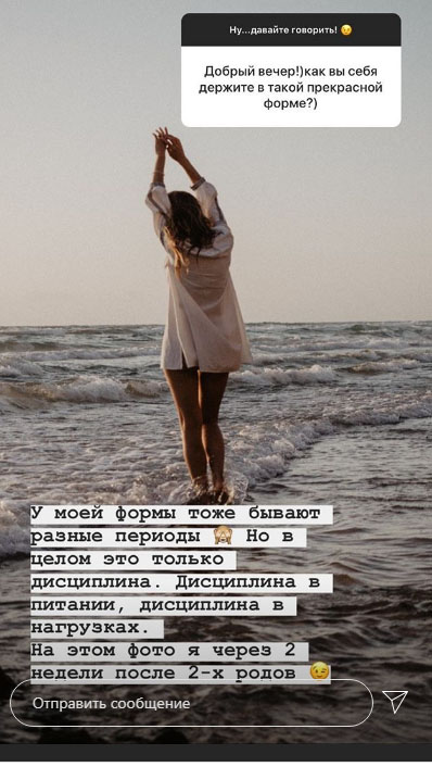 Фото №2 - Светлана Иванова показала фигуру через 2 недели после родов