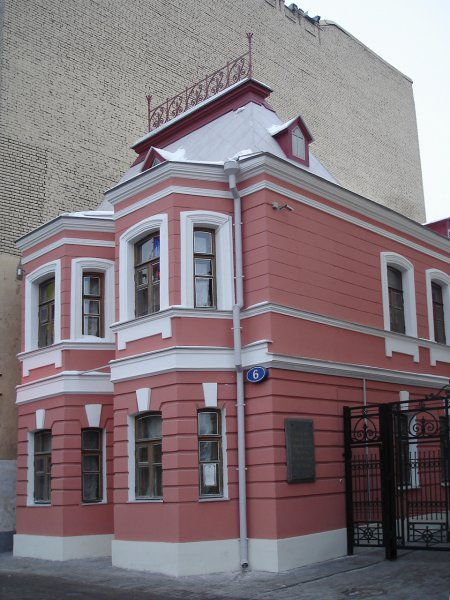 Фото №4 - Московские будни Антоши Чехонте