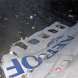 Фото №1 - Авиакатастрофа в Перми