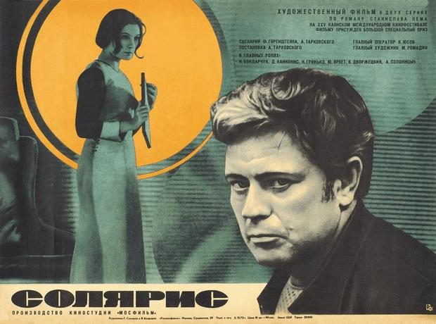 Фото №2 - «Остров проклятых» и «Солнцестояние»: Монеточка поделилась топом любимых фильмов