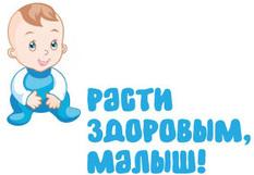 Фото №2 - Звезды шоу-бизнеса поздравят молодых мам с Днем Матери
