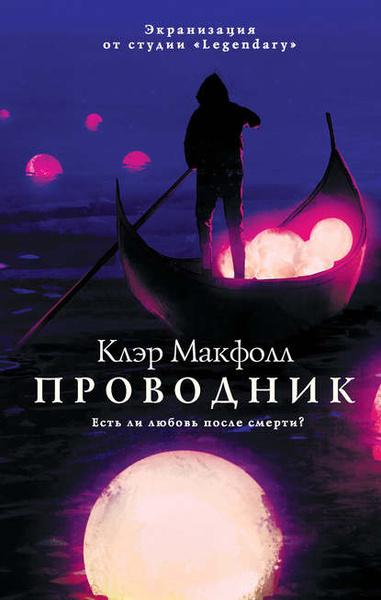 Фото №6 - Книжная валентинка: 6 историй о любви для подростков + книга в подарок