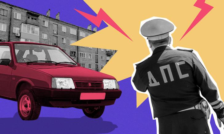 Фото №1 - «Правила давно устарели»: как припарковать машину, чтобы не получить штраф