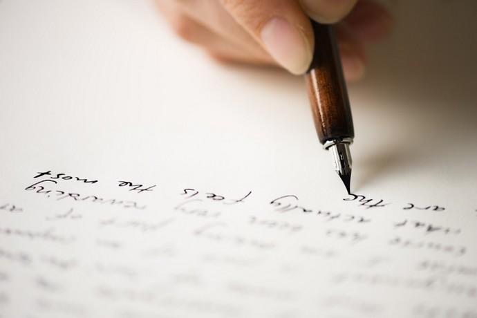 «Мужу, который мне изменял»: письмо умирающей
