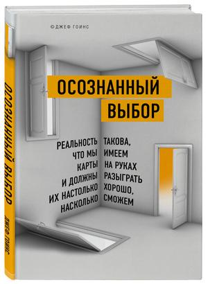 Фото №2 - 10 новых книг, которые раскрасят твое лето