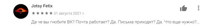 Фото №10 - «ВКонтакте» запустила свою почту: собрали первые отзывы о сервисе ✉
