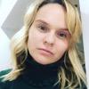 Нина Набокова