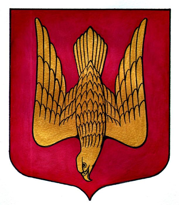 Фото №2 - Краткая история герба России