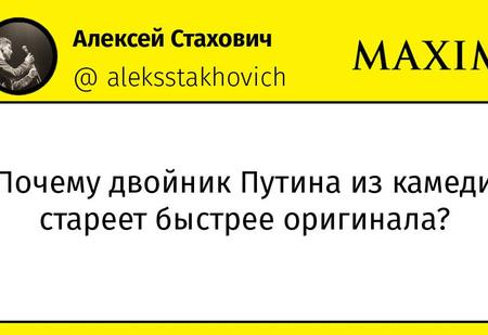 Шутки среды и Салтыков-Щедрин