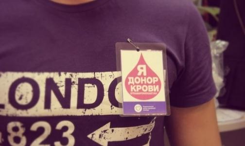 Фото №1 - В новогодние праздники петербуржцы сдали 80 литров крови