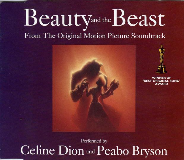 Фото №9 - Плей-лист: Песни о красоте
