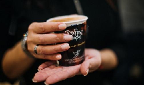 """Фото №1 - Россияне пили """"добрый кофе"""" и помогали детям - почти 1,8 млн рублей направят в хосписы маленьким пациентам"""