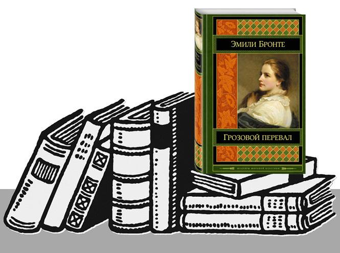 Фото №10 - 11 книг, которые не поздно прочитать, даже если вы выросли