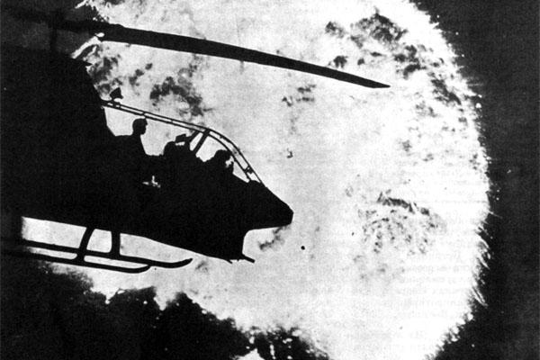 Фото №1 - Тайный фронт Индокитая