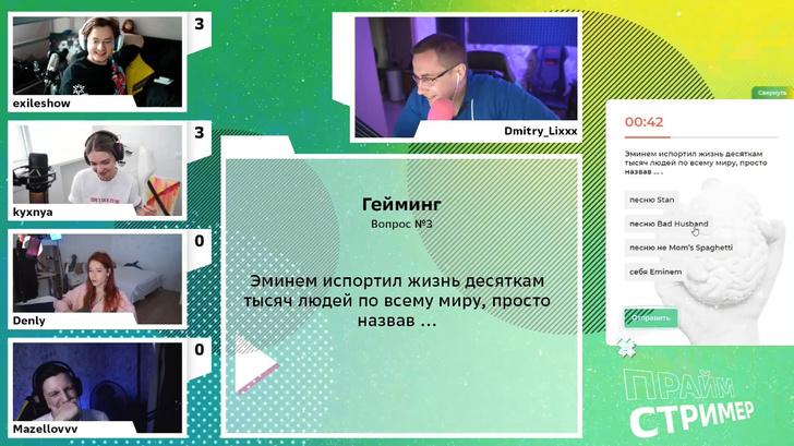 Фото №1 - На платформе Twitch завершилось интерактивное шоу Сбера для стримеров