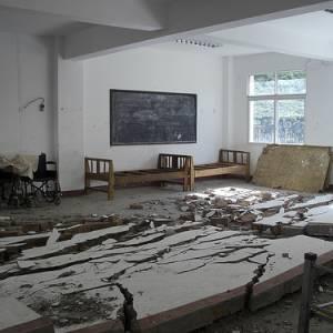 Фото №1 - Землетрясения в Азии, на Кавказе и в Боливии