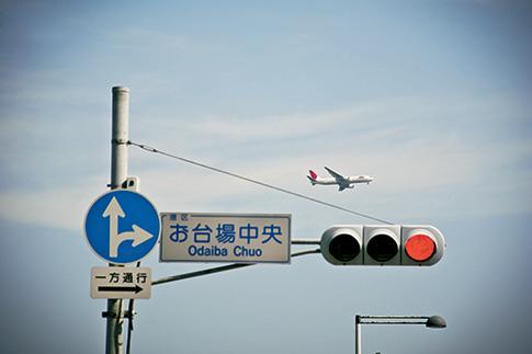 Фото №1 - Кулинарный тур по Японии