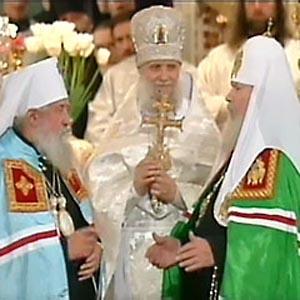 Фото №1 - Утверждено единство православия