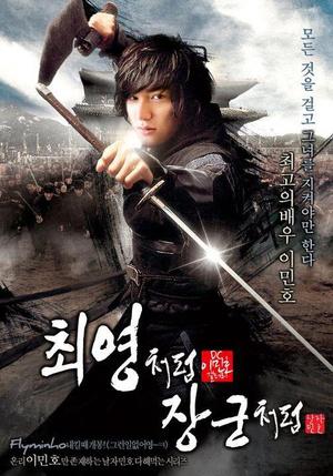 Фото №3 - Какие дорамы посмотреть, пока ждешь премьеру нового сериала с Ли Мин Хо в главной роли