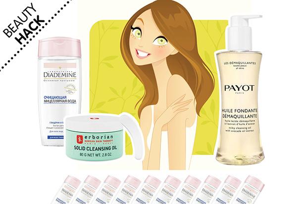 Фото №1 - Beauty Hack: Как быстро снять макияж