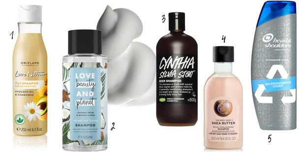 Фото №1 - Eco-beauty: 5 классных шампуней в экологичных упаковках