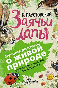Фото №15 - Книги для девочек к 8 Марта
