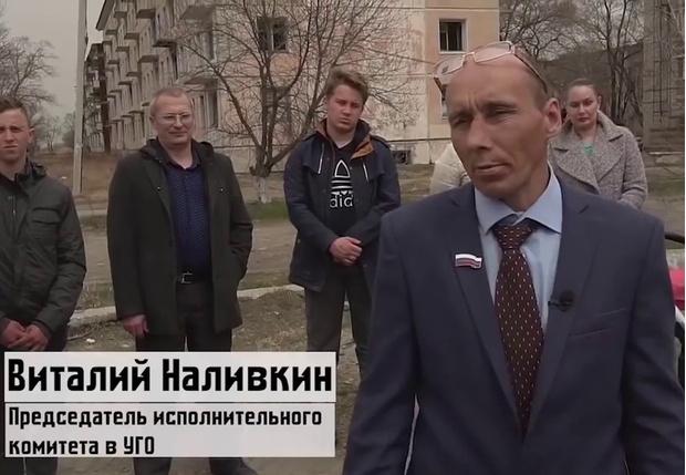 Фото №1 - В Уссурийске после ролика о коррупции в МВД арестовали актера, играющего пародийного депутата Наливкина
