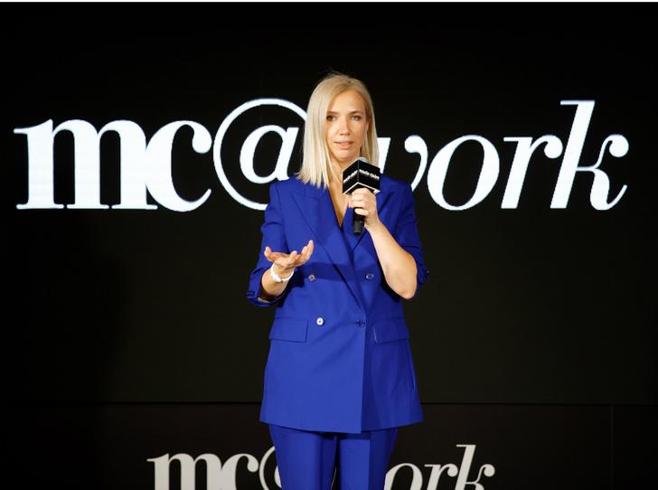 Фото №1 - Самые яркие цитаты бизнес-конференции MC@WORK 2019