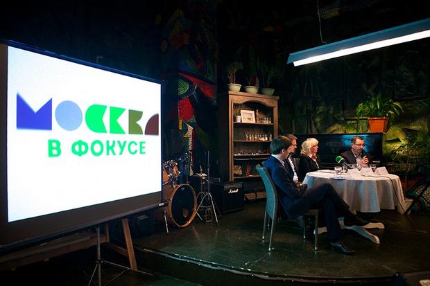 Фото №1 - Стань участником проекта «Москва в фокусе»