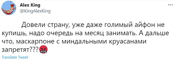Фото №12 - Лучшие шутки о московских очередях за новыми айфонами