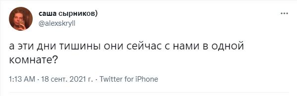 Фото №6 - Telegram заблокировал бот «Умного голосования»: бурная реакция соцсетей