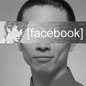 Фото №1 - Facebook извинилась за privacy