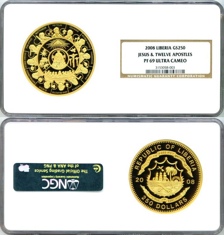 Фото №2 - Мал золотник, да дорог: 8 интригующих монет
