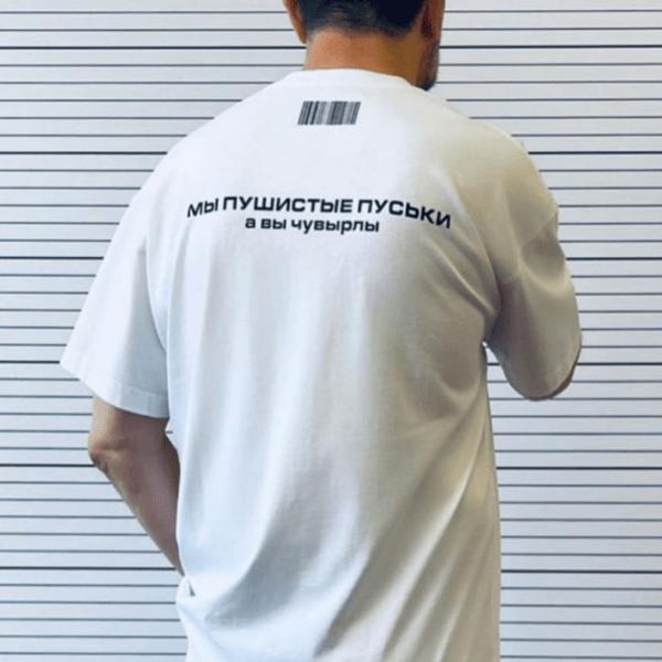 Фото №1 - «Мы пуськи»: бренд Vetements устроил конкурс с переводом— русские отрываются в комментариях😎