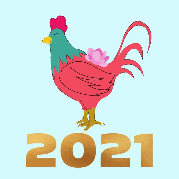 Фото №1 - Год Прядущего Мизгиря и Кричащего Петуха: каким будет 2021 по славянскому гороскопу