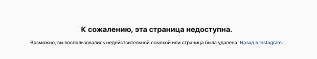 Фото №1 - Мина из AOA удалила свой аккаунт в Инстаграме