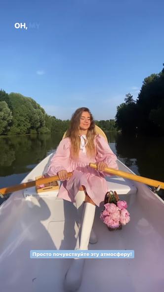 Фото №2 - Где найти милое розовое платье как у Кати Адушкиной