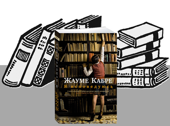 Фото №4 - 6 книг, чтобы лучше разбираться в людях и мире вокруг