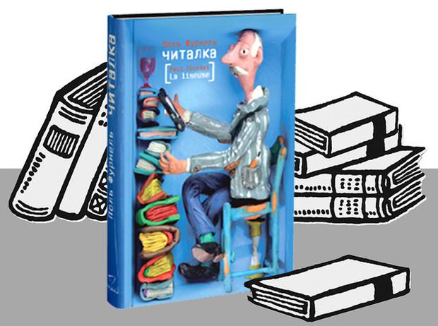 Фото №2 - 5 книг для тех, кто не стесняется сильных эмоций
