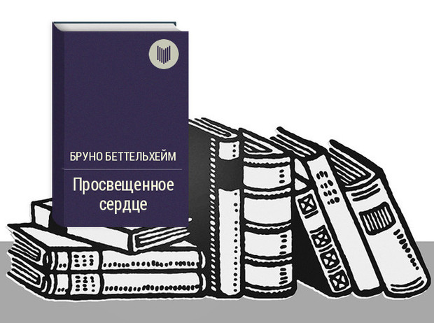 Фото №5 - Книги, меняющие сознание