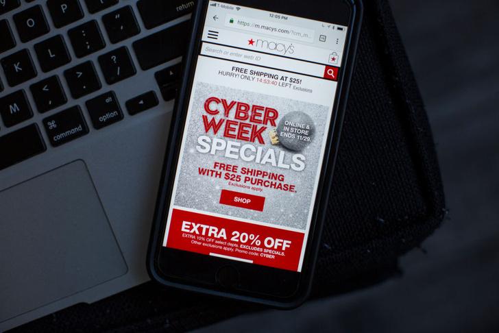 Фото №1 - Как сэкономить на онлайн-шопинге