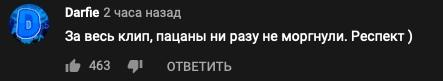Фото №2 - Коллаб века: Тимати, Джиган и Егор Крид выпустили совместный трек