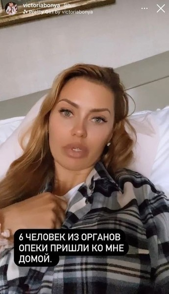 Виктория Боня бьет дочь: к ней пришли из опеки